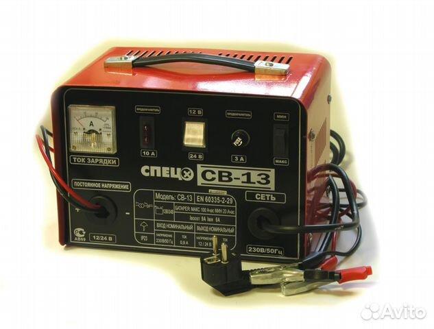 зарядное устройство для аккумулятора купить авито