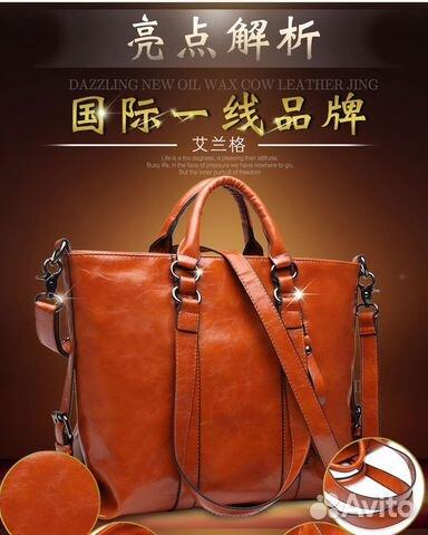 Купить кожаную сумку из китая