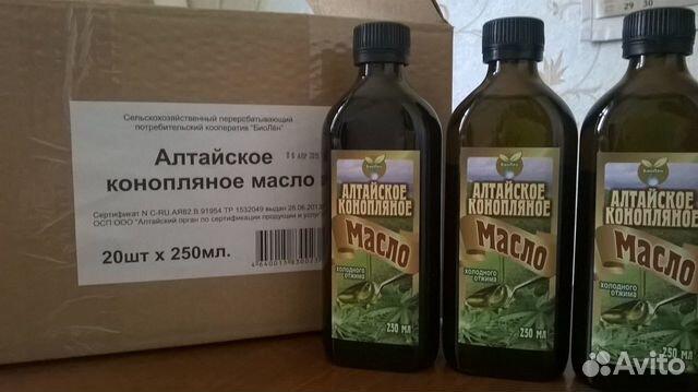 Интернет магазин масло конопляное алтайское купить купить лсд спб