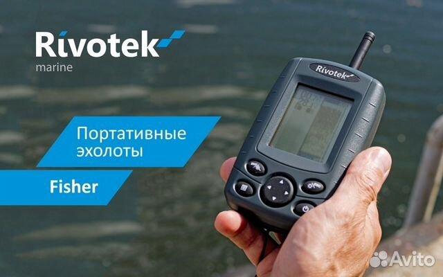 эхолот rivotek официальный сайт