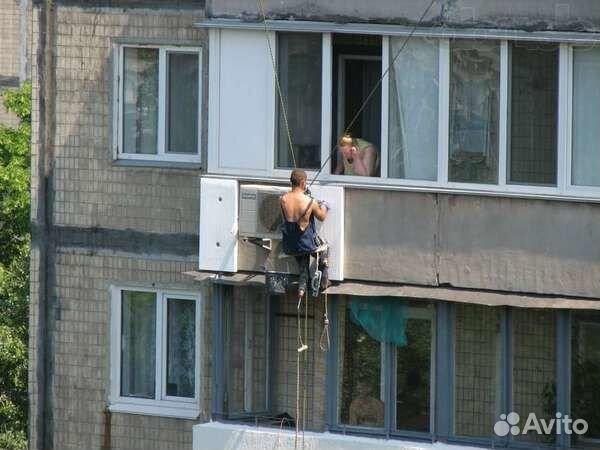 Услуги - утепление, промальп в ставропольском крае предложен.