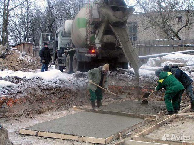 Бетонов кстово бетон в москве и московской области