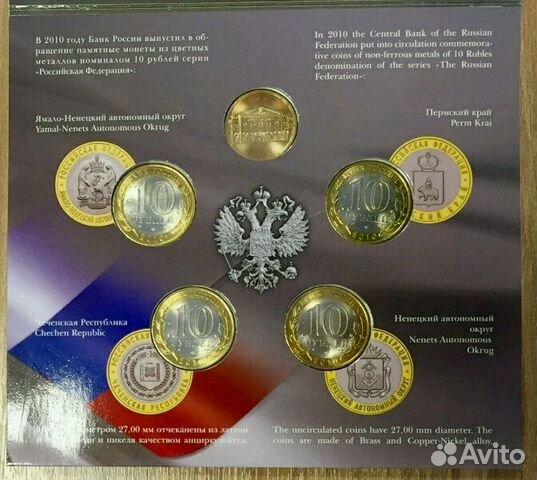 Набор монет серии российская федерация выпуск 6 5 злотых 1984 года цена стоимость монеты