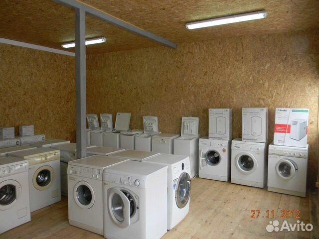 мастер по ремонту стиральных машин BOSCH
