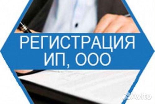 бухгалтерское обслуживание it компании