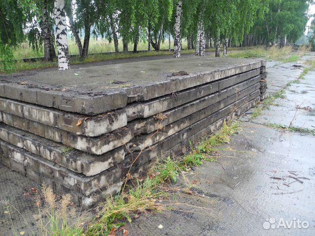 Плита дорожная в новосибирске плиты дорожные жби доставка
