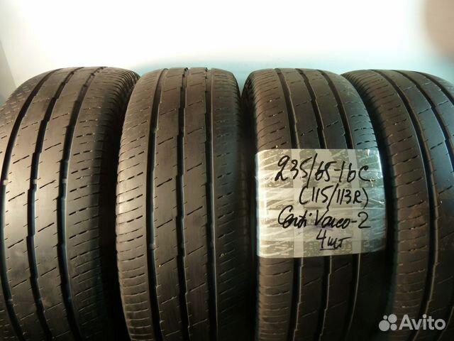 Шины235-65-16с купить купить шины кумхо 175 70 r14