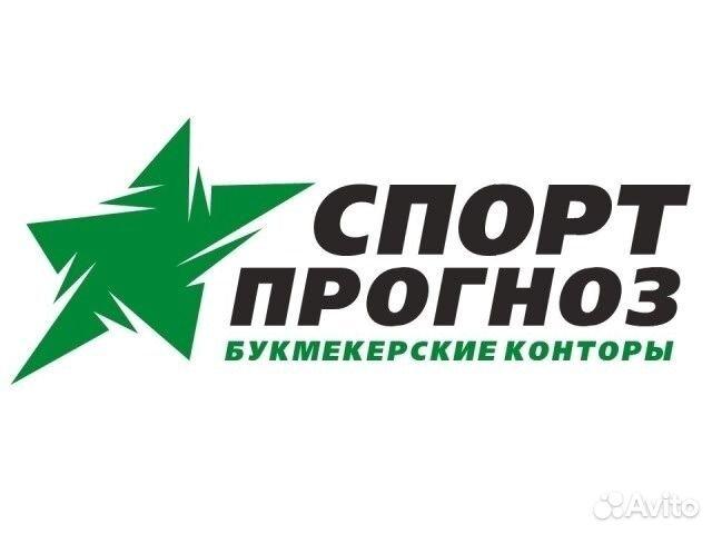 вакансия кассир оператор в конторе букмекерской
