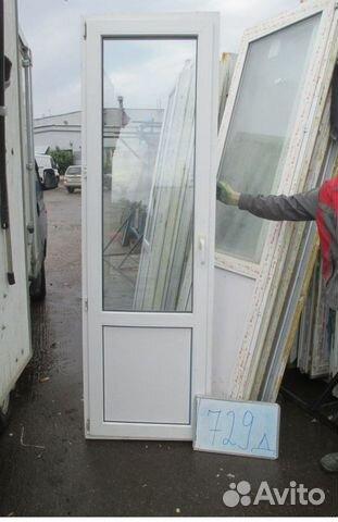 Балконная дверь пластиковая 2250 х 700 бу д 729 festima.ru -.