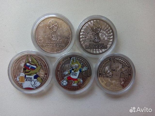 эти слова монеты с цветной эмалью и гравировкой плата: