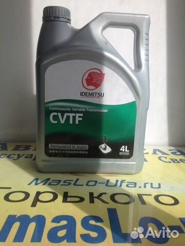 Масло для вариаторов cvtf нс-2