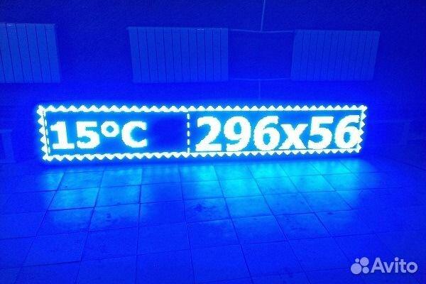 Голубые бегущие строки и другие в наличии 89818105836 купить 1
