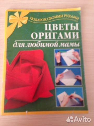 Развивающая литература