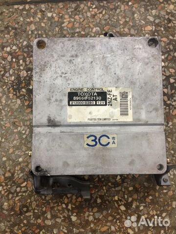 Компьютер двигателя, контрактный, блок управления 89232263206 купить 1