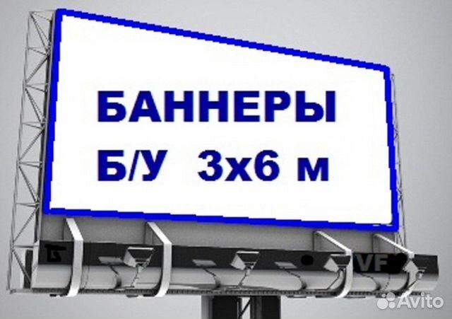 Как подать объявление на авито ижевск доска объявлений г.клайпеда деловое предложение
