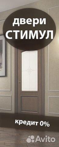Менеджер по продажам дверей