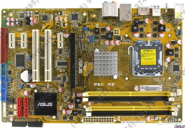ASUS P5K SE DRIVERS FOR PC