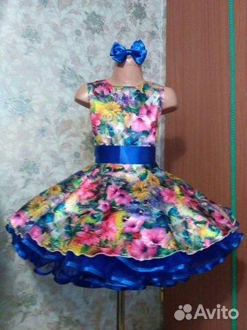 9644bfde556 Цветное платье ретро стиляги купить в Москве на Avito — Объявления ...