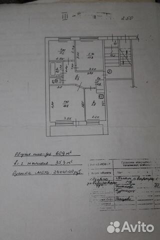 3-к квартира, 60.9 м², 3/3 эт. 89208305840 купить 6