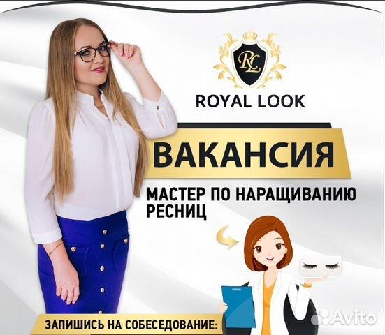 Авито волжский работа для девушек киреева екатерина