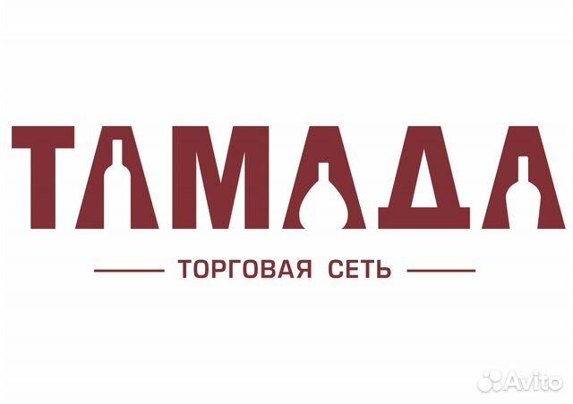 Сеть Магазинов Тамада Официальный Сайт