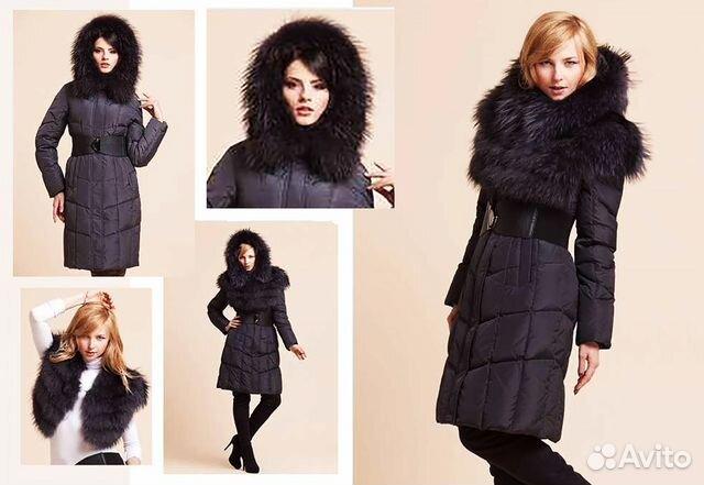 Новое великолепное пуховое пальто с жилеткой р.52   Festima.Ru ... b224070eb66