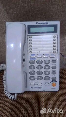 Проводной телефон Panasonic KX-TS2368RUW 89107811267 купить 1
