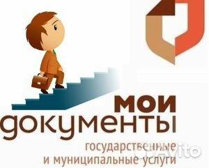 Вакансия временная регистрация книга регистраций граждан казахстана