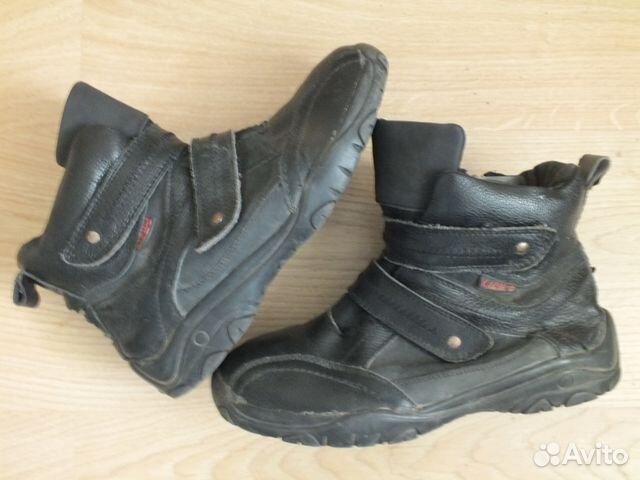16f39cb80eb Обувь для футбола