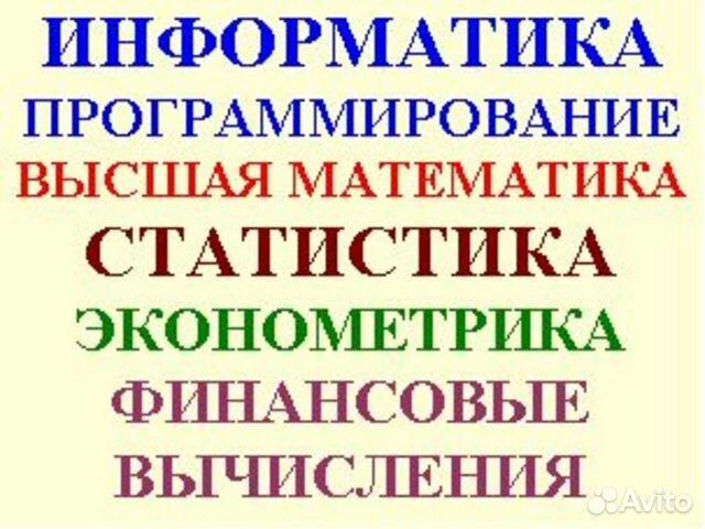 Помощь студенту в оренбурге решение задач по географии на масштаб