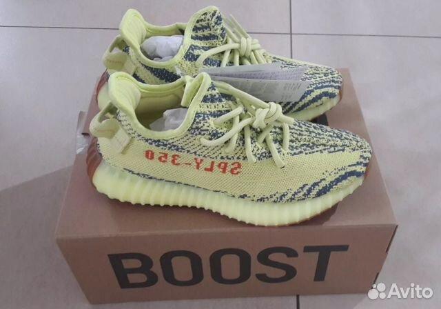Boost 350 V2 Original Yeezy Adidas Z8nwOXPN0k