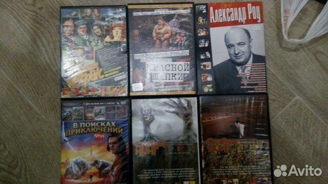 Фильмы 89044175297 купить 1