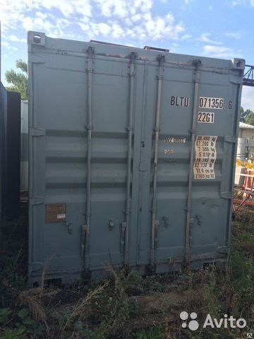 89370628016 The container unit # 345667
