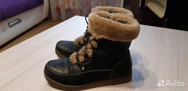 Ботинки зимние 89088657283 купить 5