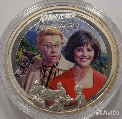 2 доллара 2013 Ниуэ.Набор монет (3 шт.) 89617538239 купить 6
