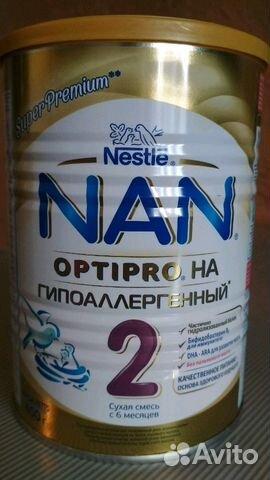Детская смесь НАН ГА 2 – купить в Красноярске, цена 500 руб ... | 480x270