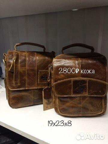 6809000a458a Мужские сумки, кошельки   Festima.Ru - Мониторинг объявлений
