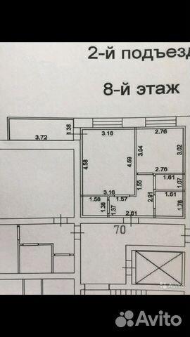 Продается однокомнатная квартира за 1 780 000 рублей. г Орёл, ул Льва Толстого, д 21.