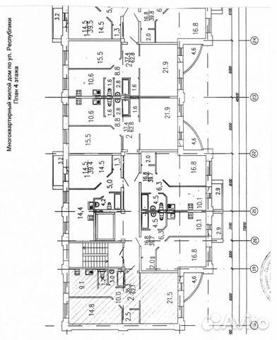 Продается двухкомнатная квартира за 6 200 000 рублей. г Салехард, ул Республики, д 77.