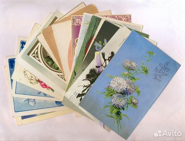 Днем, антиквариат продажа открытки