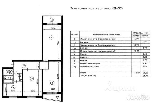 Продается трехкомнатная квартира за 10 000 000 рублей. г Москва, ул Тёплый Стан, д 9 к 2.