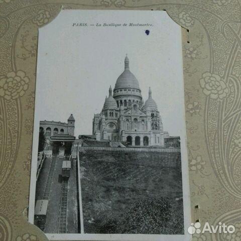 Виды Парижа. Дореволюционная открытка 89219995491 купить 6