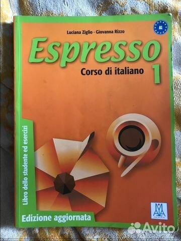 Espresso 1 89788834014 купить 1