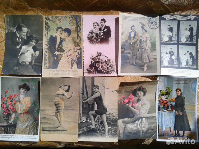 Днем, почтовые открытки европа