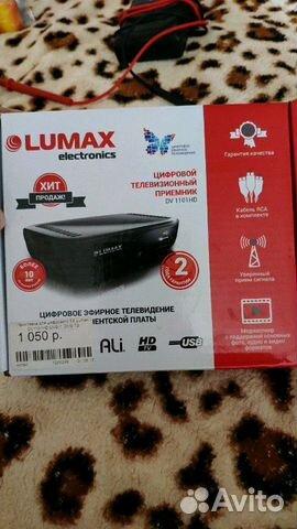 DVB-T2 89889865727 купить 1