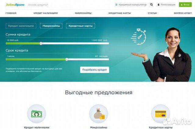 скачать приложение живи онлайн связь банк