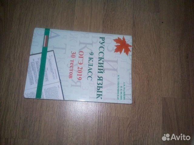 Книга 89272551977 купить 1