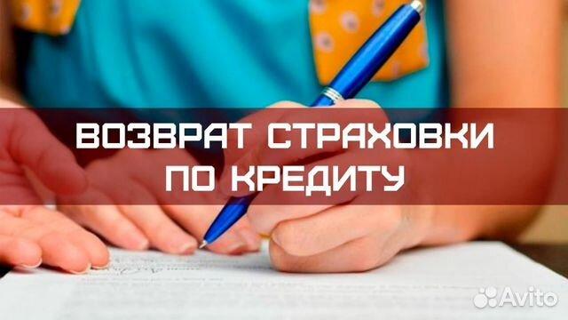 Как написать жалобу в администрацию поселения
