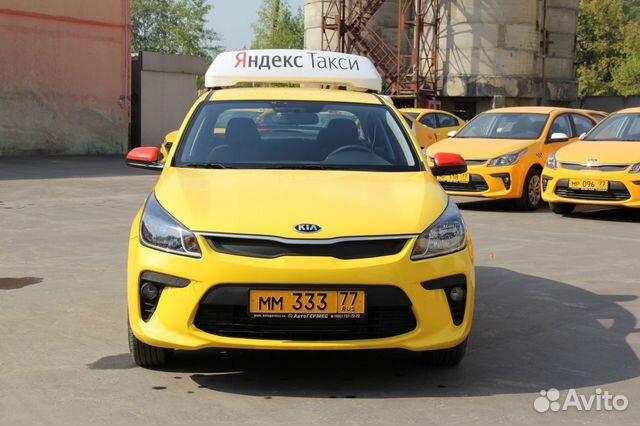 аренда авто под такси без залога жуковский кредитных историй 4 буквы