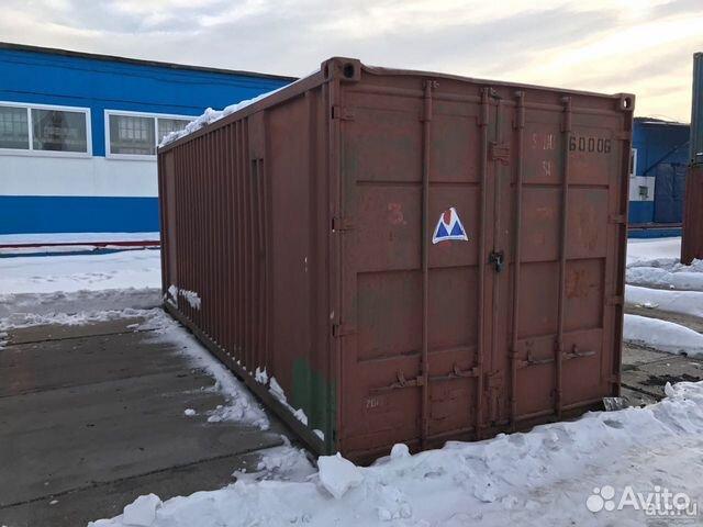 89370628016 Sea container 20 f BU No. 7